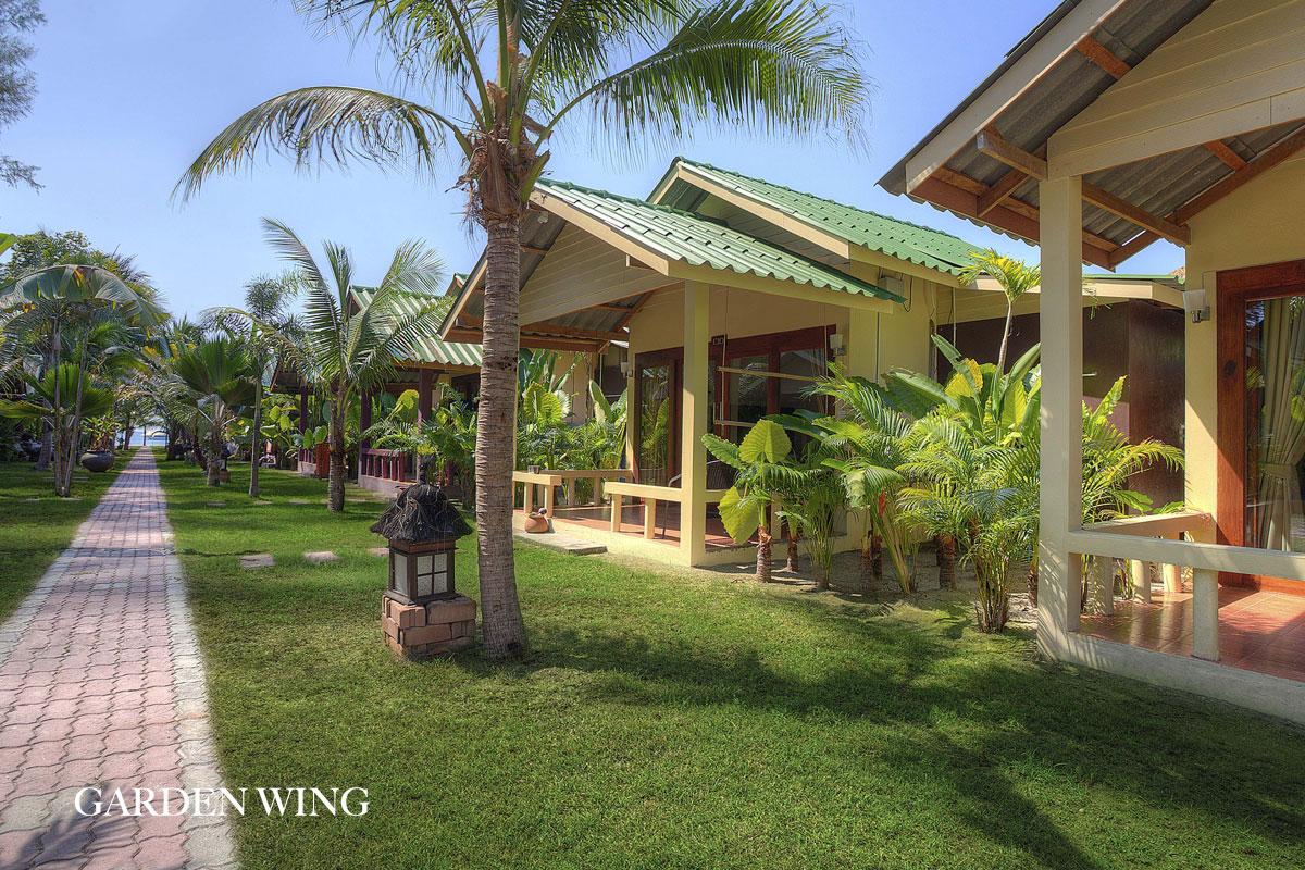 mali garden wing path
